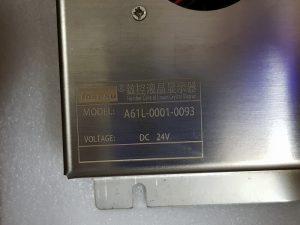 A61L-0001-0093